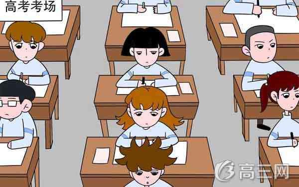 2021年贵州高考使用全国几卷