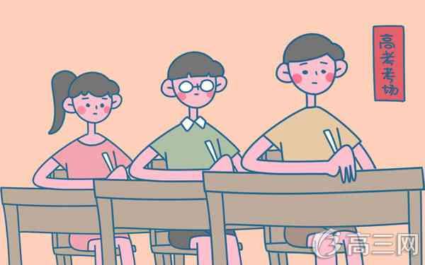 2021年江苏高考使用全国几卷